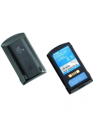 bateria do zebra mc3300 dsg centrum